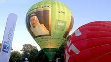 شاہ سلمان کی تصویر کے حامل گرم ہوا کے غبارے کی پولینڈ مقابلوں میں شرکت