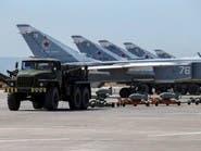 روسيا توسع قاعدتها الجوية في حميميم
