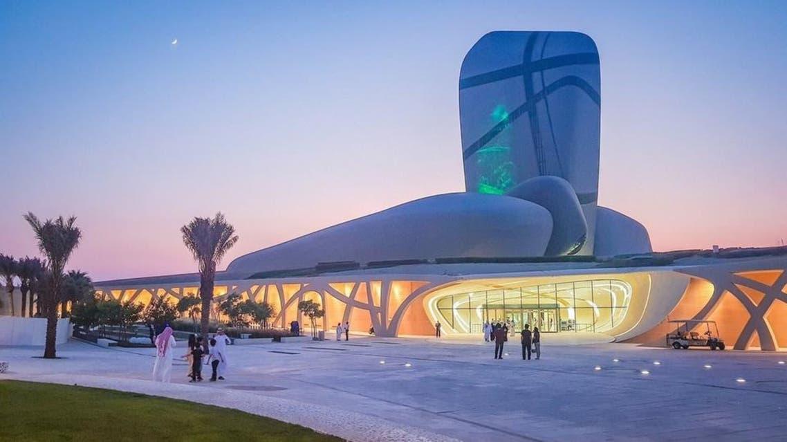 Ithra King Abdulaziz World Cultural Center 5 (Supplied)