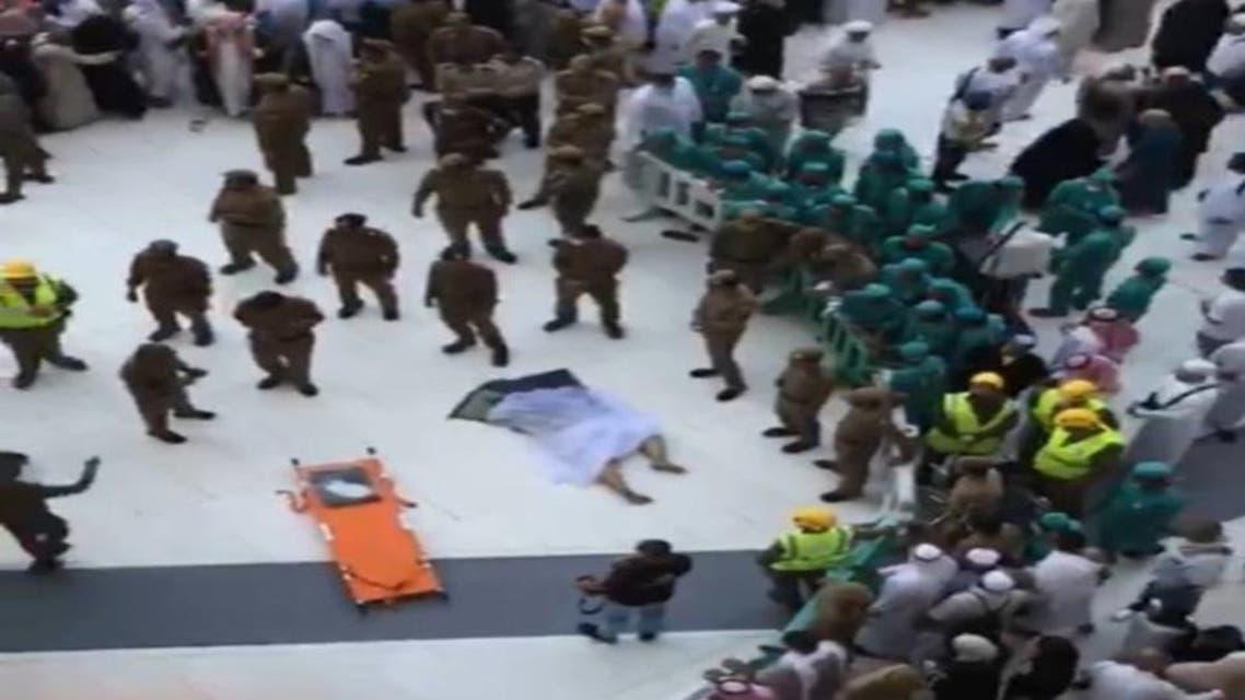 Iraqi pilgrim suicide mecca (Supplied)