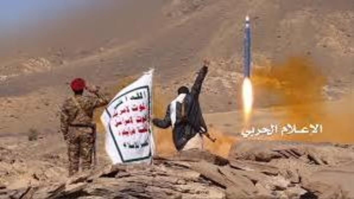 صاروخ حوثي