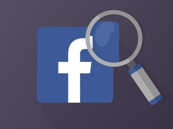 فيسبوك توقف 400 تطبيق.. وعينها على Mypersonality