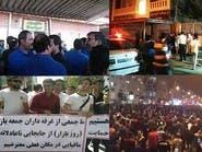 """""""دولتنا مركز للصوص"""".. صرخة وإضرابات جديدة في إيران"""