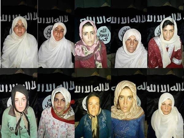 خطر كبير يحيق بمختطفات السويداء بعد انتهاء مهلة داعش