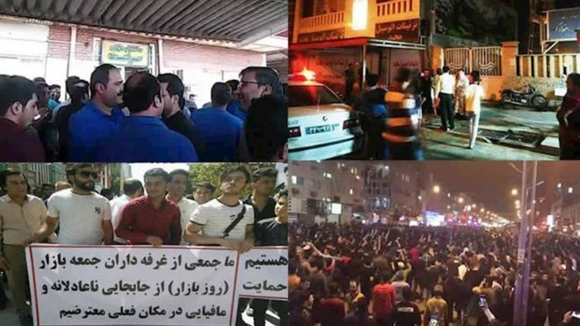 Iran protests (Supplied)
