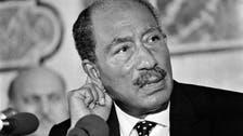 انور سادات امریکی کانگریس سے سونے کا تمغہ حاصل کرنے والے پہلے مصری صدر