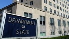 امریکا کی 'سیاسی بلیک میلنگ' فلسطینیوں کی 20 کروڑ ڈالر امداد منسوخ