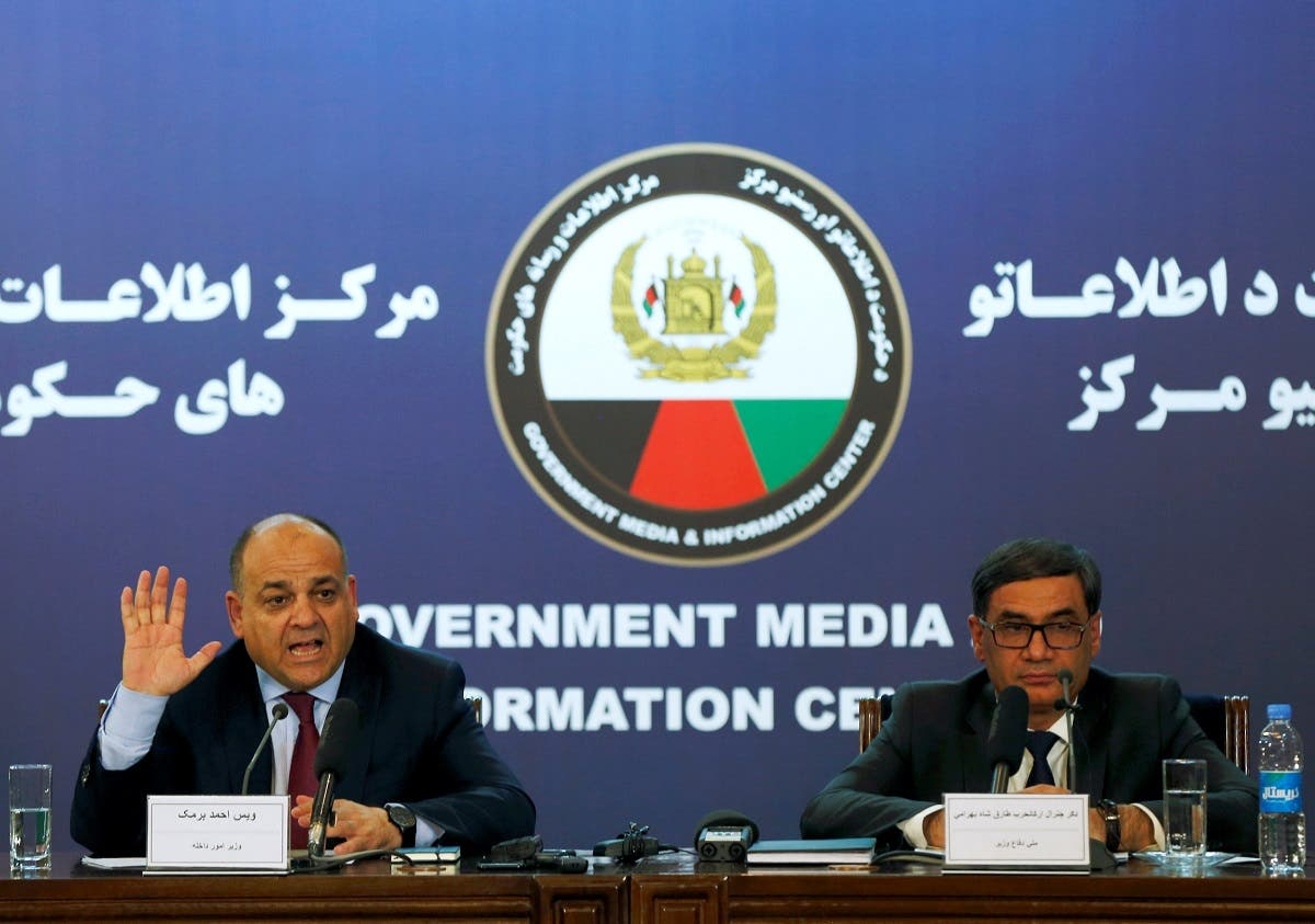 Afghanistan's Interior Minister Wais Ahmad Barmak and Afghanistan's Defence minister Tariq Shah Bahrami, attend during a joint news conference in Kabul, Afghanistan. (Reuters)