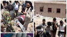 Yemeni army shoots down Houthi drone in al-Bayda province