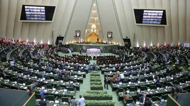 شكوى ضد نائبين إيرانيين طالبا بالتفاوض مع أميركا