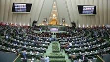 تحت ضغوط دولية..برلمان إيران يقر اتفاقية مكافحة الجريمة