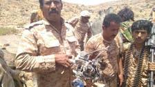 الجيش اليمني يسقط طائرة بدون طيار للحوثيين