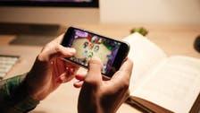 Dubai Police warns against using free online games
