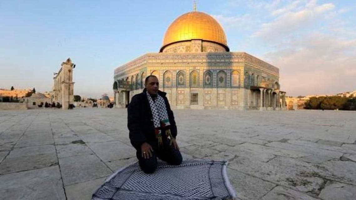 مسجد اقصٰی