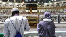 Hajj 2018: Pilgrims leaving behind trail of memories and relationships