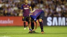 """رابطة الدوري الإسباني تحقق في حالة """"حقل البطاطس"""""""
