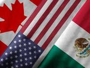 """ترمب يتعهد بمستقبل مجيد للصناعات الأميركية بعد توقيع """"يوسمكا"""""""