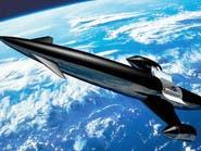 هذه هي أسباب البحث عن بدائل مستقبلية للصواريخ الفضائية