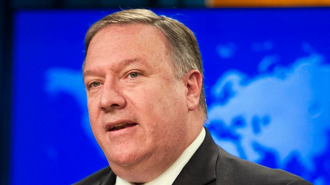 Secretary of State Mike Pompeo speaks at the State Department, in Washington. (AP)