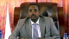 Ethiopia arrests former president of restive Somali region