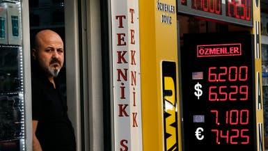 البنوك التركية تتحدى أردوغان وترفع أسعار الفائدة