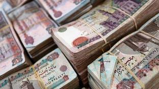 ارتفاع العوائد يعيد التدفقات لأدوات الدين المصرية