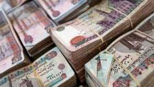 الدولار دون 16 جنيهاً مصرياً للمرة الأولى منذ تعويم العملة