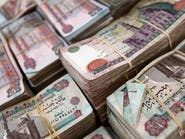 مصر.. تخفيف مخاطر مساهمات البنوك بصناديق الاستثمار