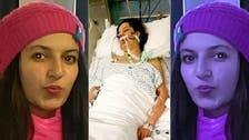 قاتلات المصرية مريم عبد السلام أمام المحكمة ببريطانيا