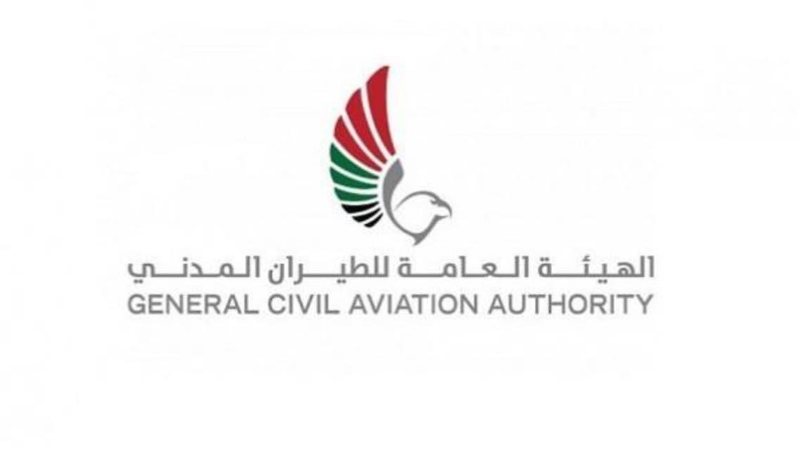 General Authority of Civil Aviation UAE