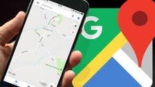 كيف تستخدم خرائط غوغل بدون الإنترنت في نظام أندرويد؟