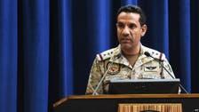 نجران کی سمت بھیجا جانے والا حوثیوں کا ڈرون طیارہ فضا میں تباہ کر دیا گیا