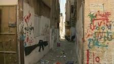 مصادر إسرائيلية: واشنطن تعتزم شطب حق العودة