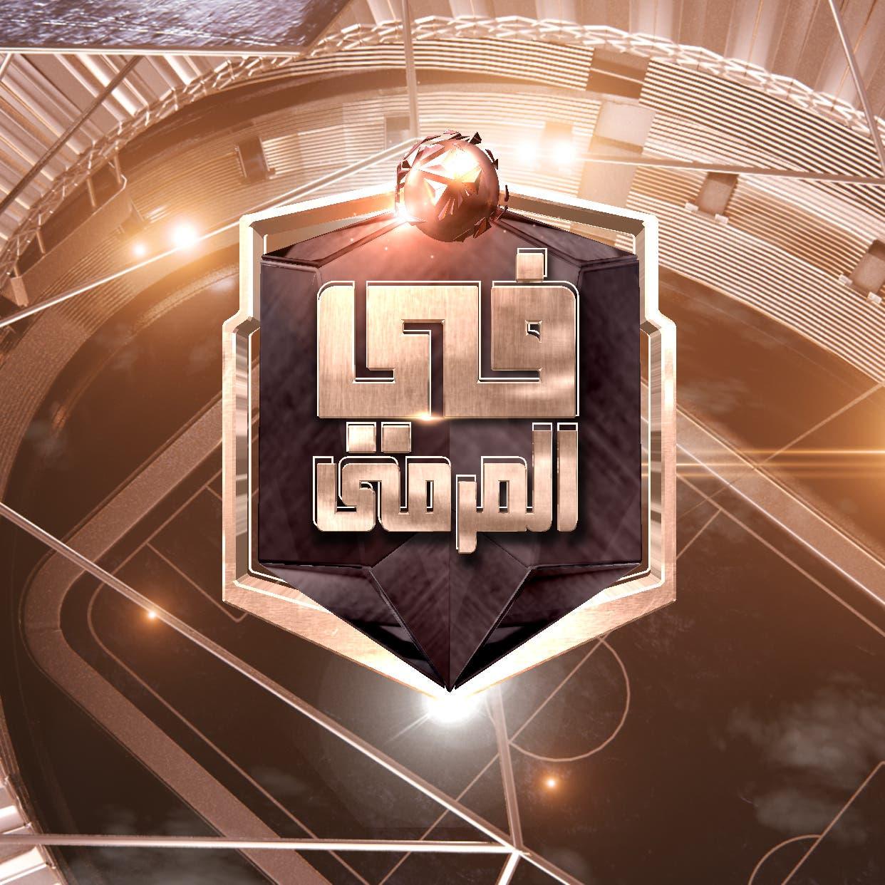 Football-new-(1-1)