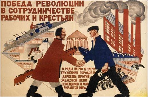 إحدى الصور الدعائية لحملة الخمس سنوات الاقتصادية بالإتحاد السوفيتي