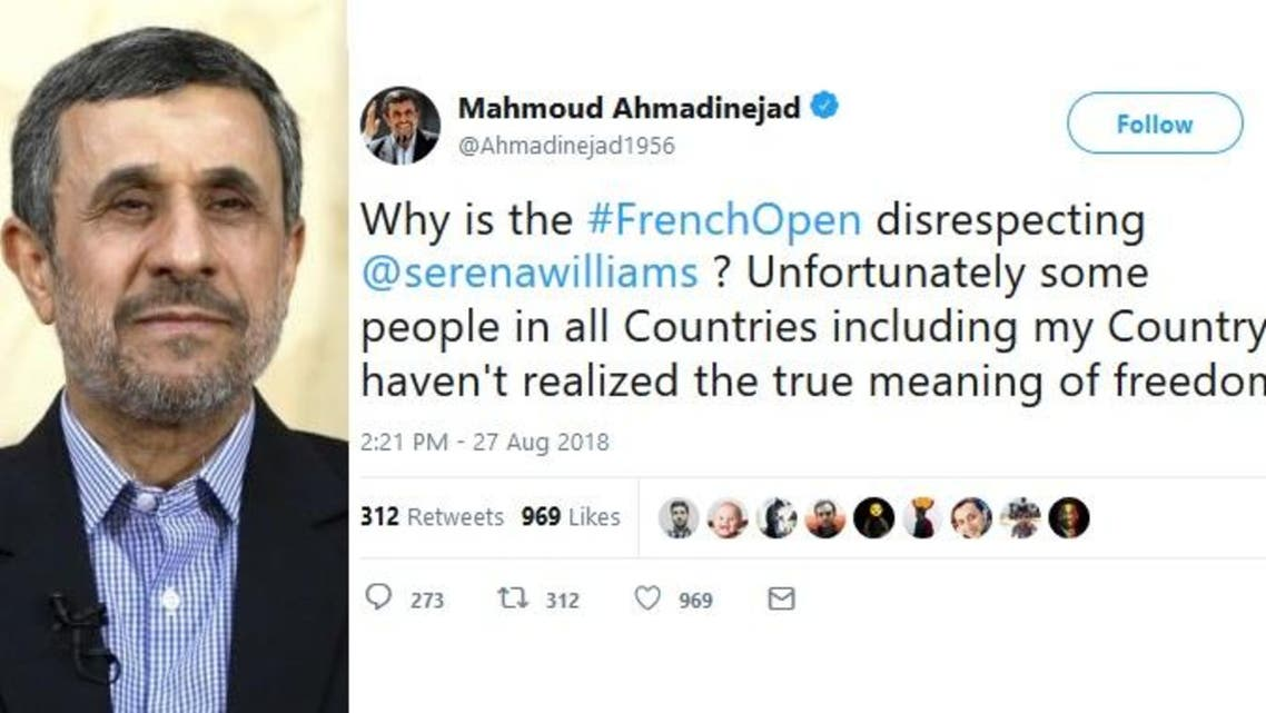 Users on Twitter quickly pointed to the irony of Ahmadinejad commenting on freedom of attire. (Screenshot)