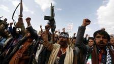 یمن : ذمار صوبے کے ایک گاؤں میں حوثیوں کے ہاتھوں 60 افراد اغوا