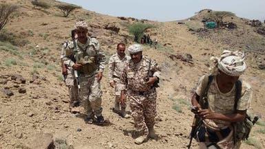 الجيش اليمني يسيطر على سلاسل جبلية استراتيجية في صعدة