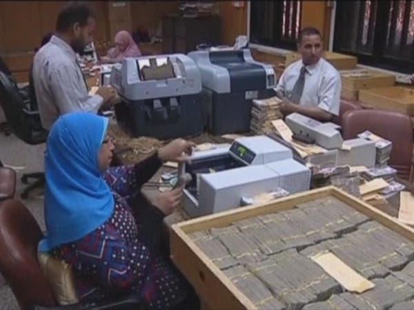 توجه لرفع الحد الأدنى لرؤوس أموال بنوك مصر لـ5 مليارات جنيه