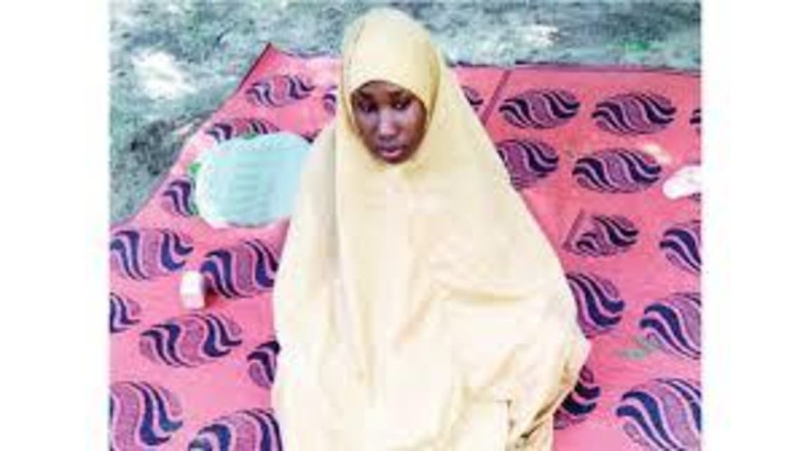 The only Christian among the hostages, she remains in captivity months after all the other girls were released. (Supplied)
