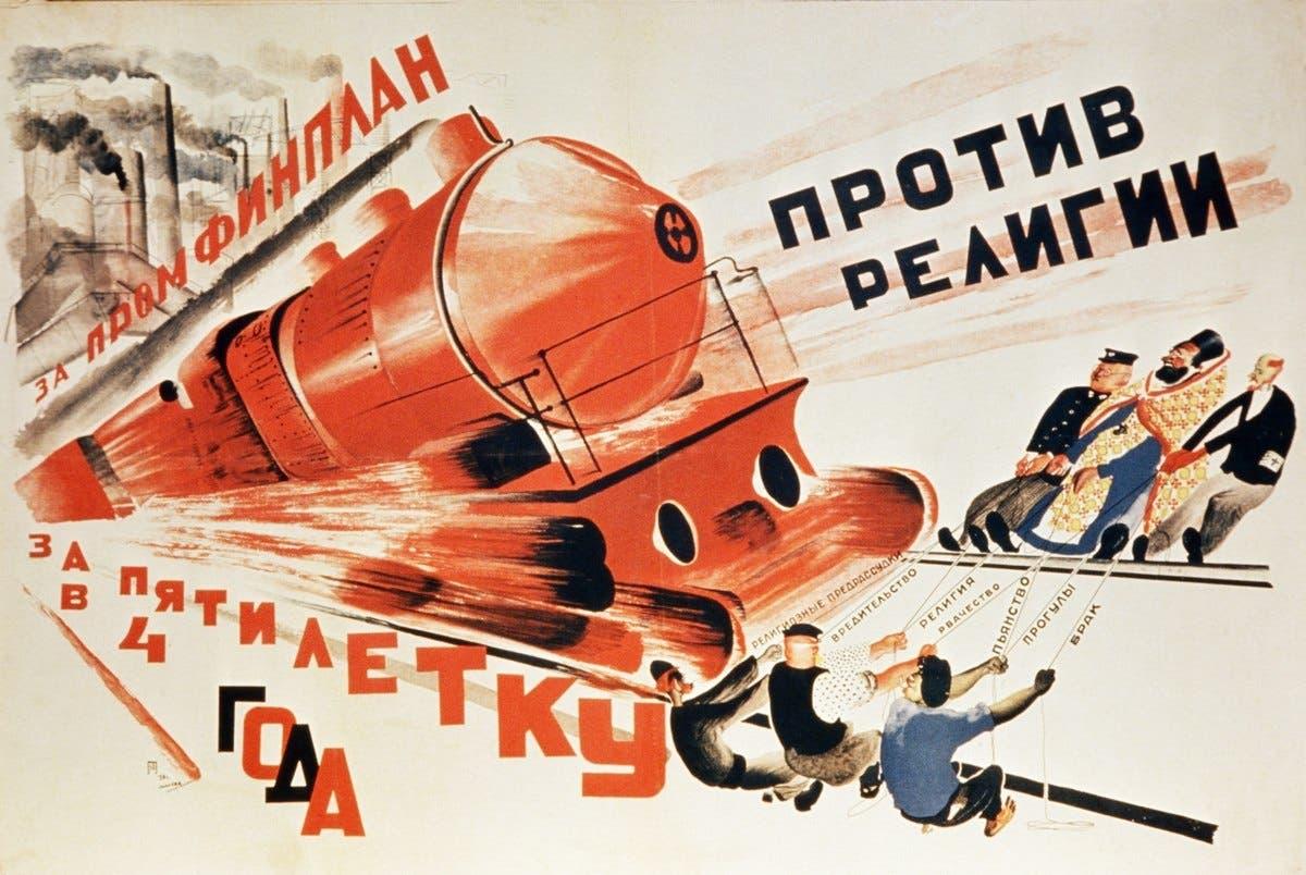 إحدى صور البروباغندا السوفيتية الداعية لتطوير خطوط السكك الحديدية بالبلاد