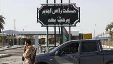 تونس..احتقان في بن قردان بسبب توقف التجارة مع ليبيا