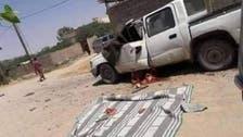 لیبیا :فضائی حملے میں داعش کا خطرناک کمانڈر ہلاک