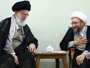 """لاريجاني رئيساً لـ""""تشخيص مصلحة النظام"""" الإيراني"""