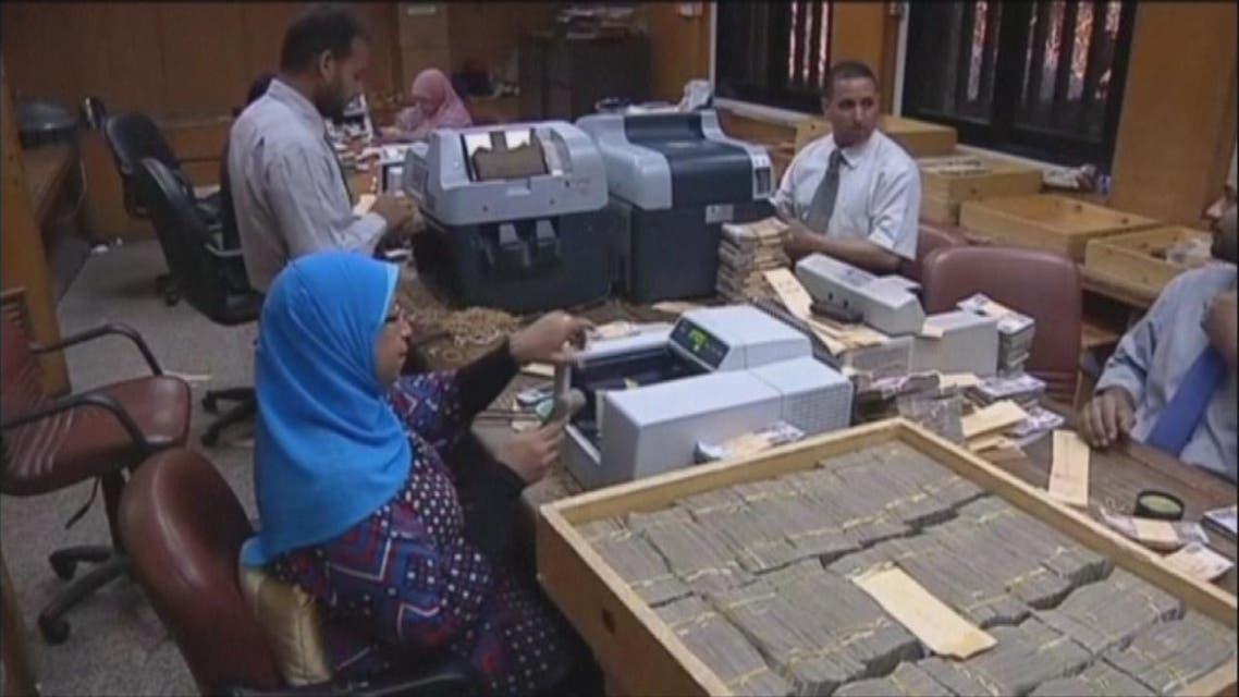 تقرير البنوك المصرية