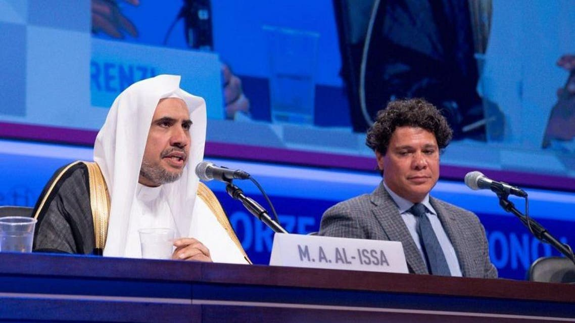 secretary general of the Muslim World League, Dr. Mohammed bin Abdulkarim al-Issa (SPA)