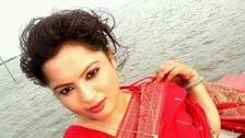 بنگلہ دیش میں خاتون صحافی کا گھر کے اندر بہیمانہ قتل، ملزم واردات کے بعد فرار