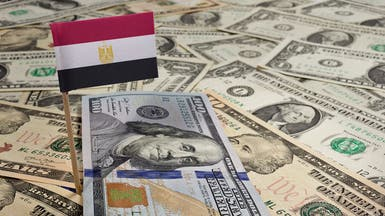 مسؤول: مصر تستهدف زيادة متوسط آجال ديونها لـ3.5 عام