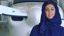 First Saudi woman to get pilot license: Soon, I will captain a national airliner