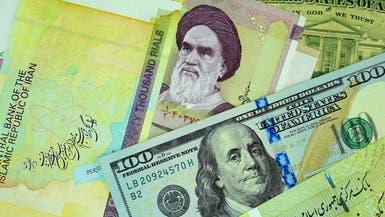 تقرير: ضربة قاسية لاقتصاد إيران في نوفمبر المقبل